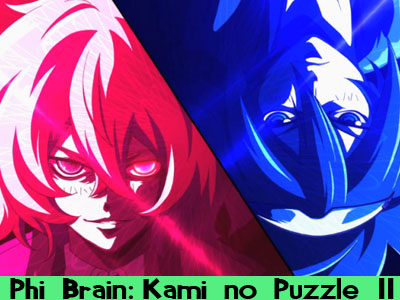 phi brain