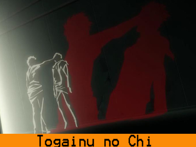 togainu