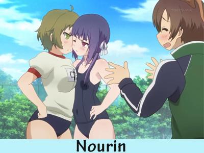 nourin